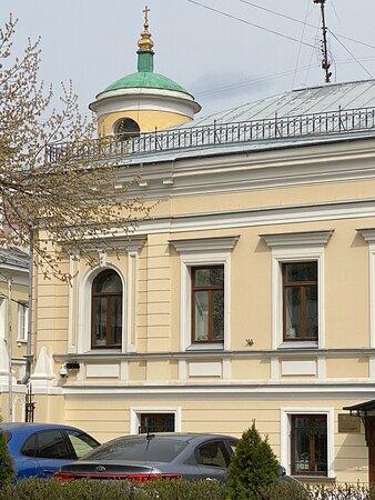 Усадьба Н. Н. Приклонской — В. Я. Левашова — Н. П. Кильдюшевского