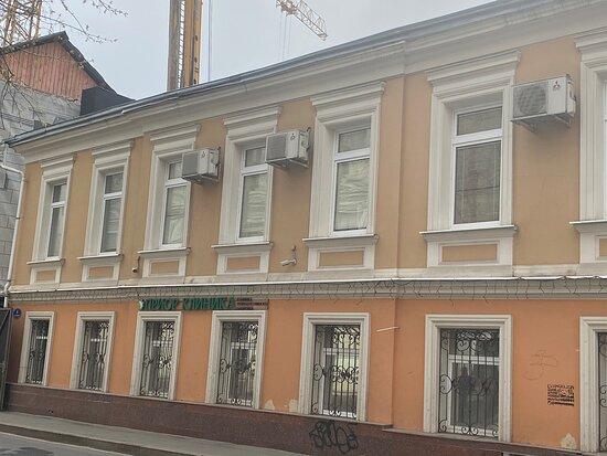 The Main House of the City Estate of K. Ya. Langer-D. O. Milovanov