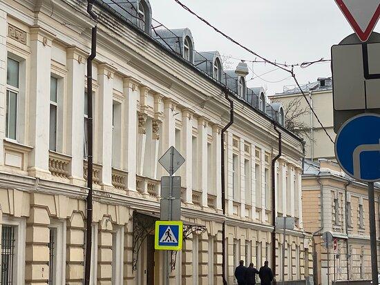 The Main House of S.I. Pashkov's  Estate