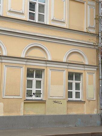 Дом А. И. Абрикосова