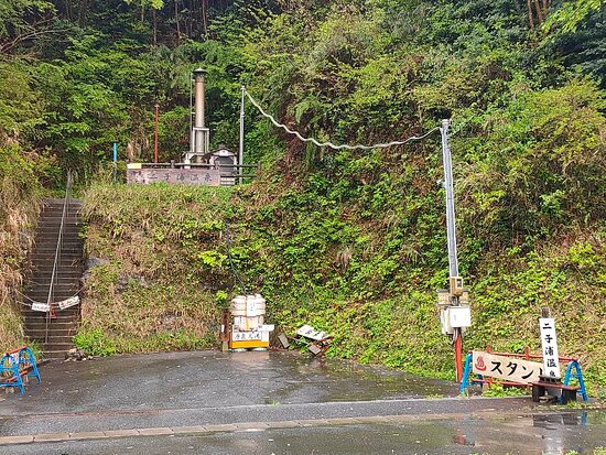 Futagoura Onsen