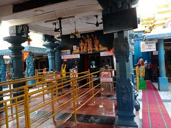 Palakollu, India: The main shrine