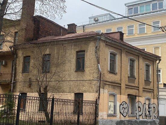 Milovanov's Revenue House
