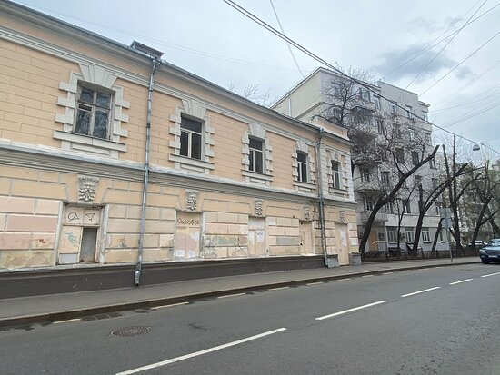 State Reserve Pharmacy of the Moscow District Engineering Department