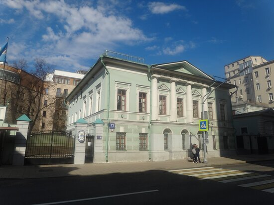 House of the Merchant Kuleshov