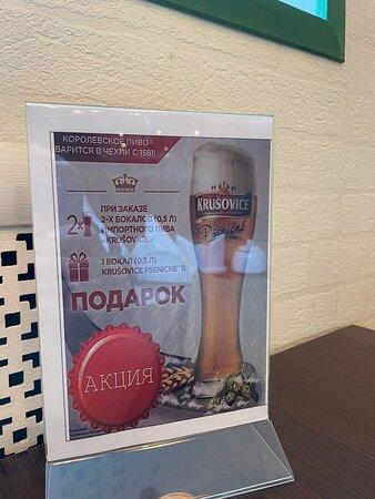 Кусочек Азии в Москве.