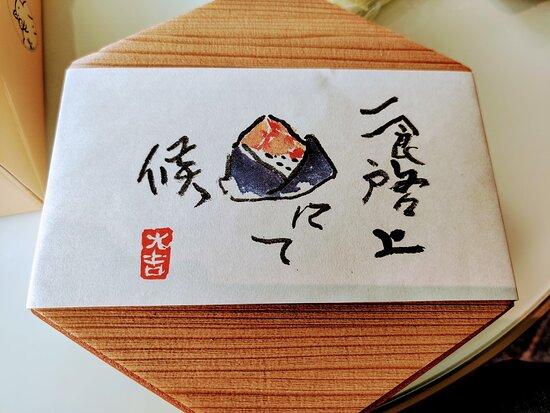 Jr Nagoya Takashimaya