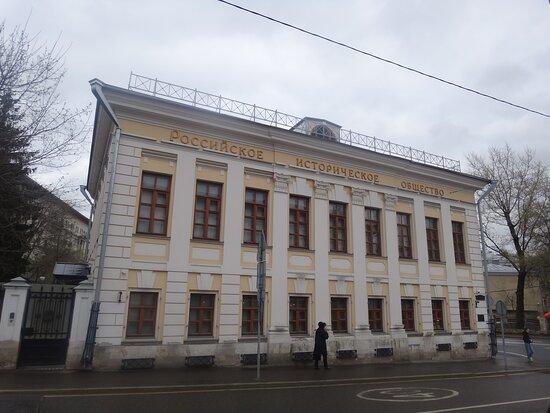 House of P. A. Syreyshhikov