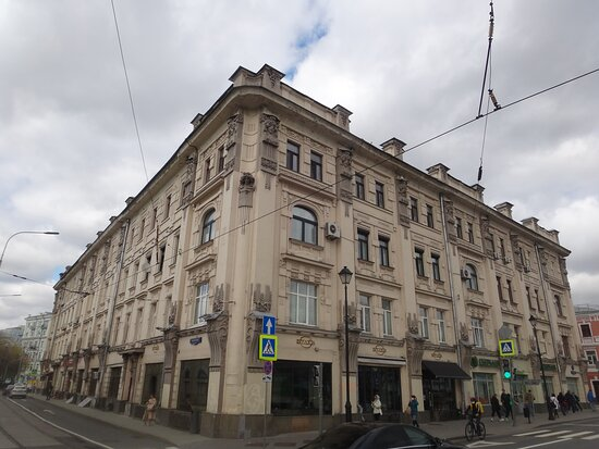 Revenue House of F. S. Rakhmanov
