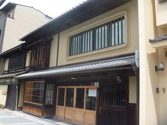 Ogawa Bunsai Family House