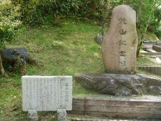 Kenzan Monument