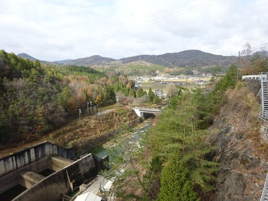 Mikawa Dam