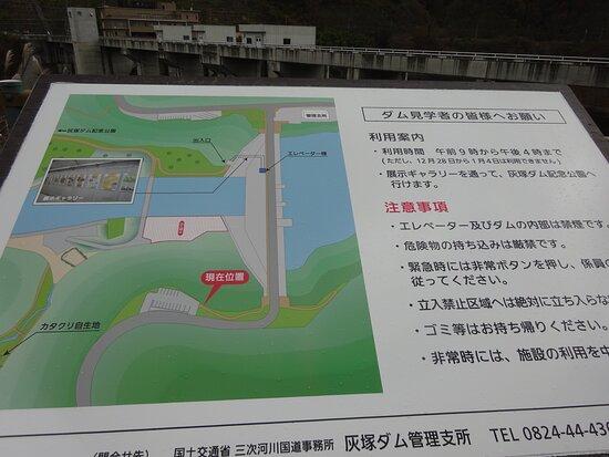 Haizuka Dam