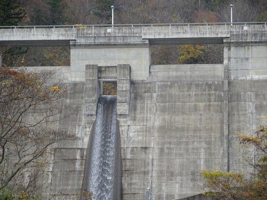 Nomagawa Dam