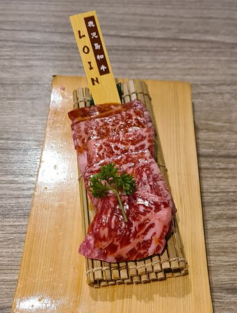 Premium steak loin (1st serve; I ordered a 2nd serve later)