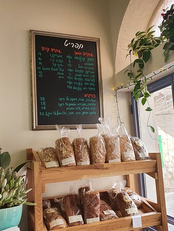 Here are a few pictures from inside the bakery and outside in our garden.