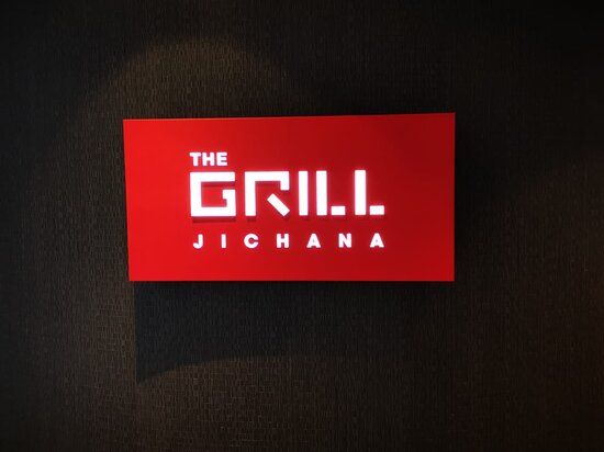 The Grill Jichana Rosebank