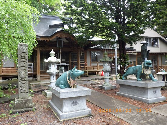 Mt. Iwaki Gumonji Temple