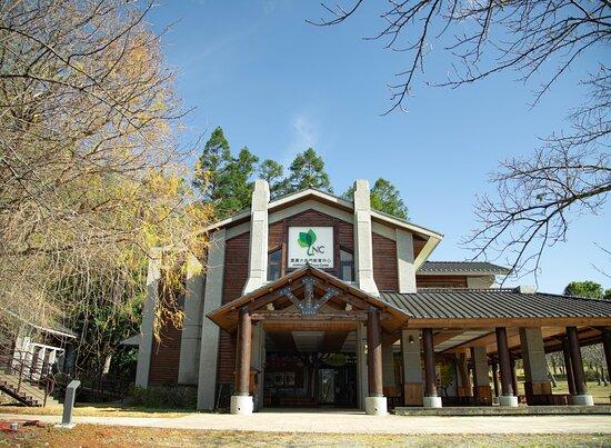 Aowanda Nature Center