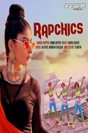 Índia: Download free Rapchics Huma Sayyed  mp3 song,  Huma Sayyed  Rapchics, Rapchics MP3 song in high quality only from VlcMusic.CoM