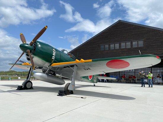 Uzurano Airfield Remains