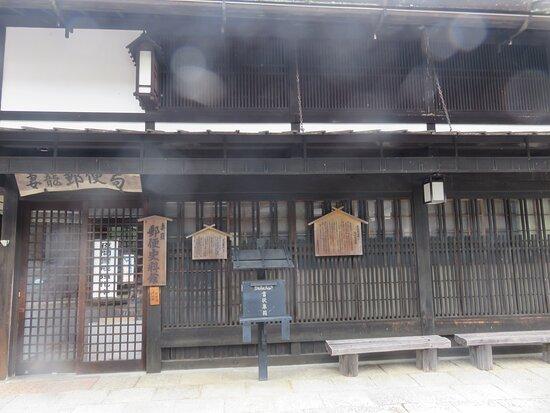 Tsumago Post Office
