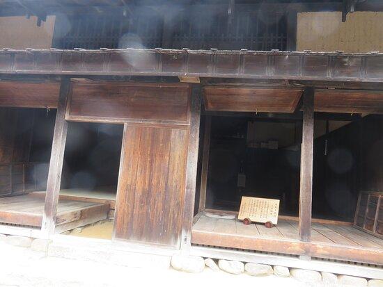 Kamisagaya