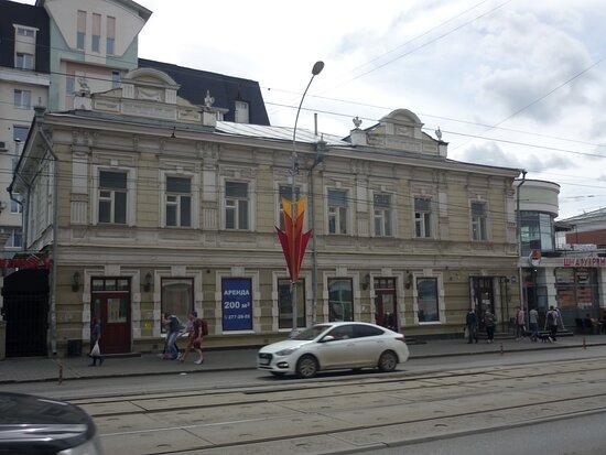 Bartminskiy's Pharmacy