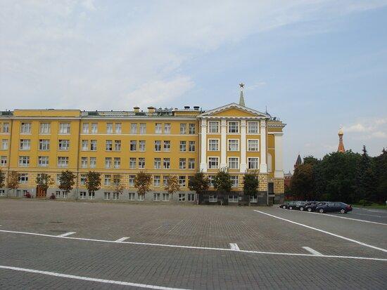 Spasskaya Tower
