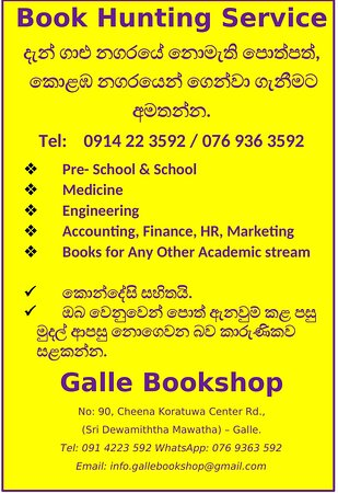 Book Hunting Service from Galle Bookshop