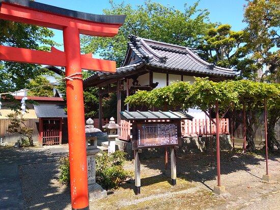 The Site of Kondo Jinya