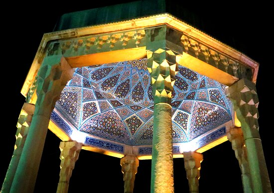 Shiraz, Iran: Hafezieh, where the great Iranian poet, Hafez rests, a great place to relax, have your fortune told by a ghazal of Hafez and enjoy the atmosphere filled with love and romance.