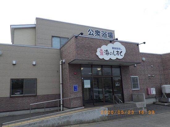 Umi no Shizuku