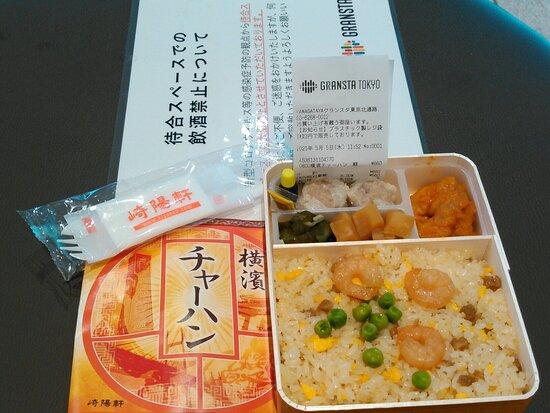 Hanagataya Gransta Tokyo Chuo-dori