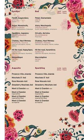 Isla Main Menu Catalog