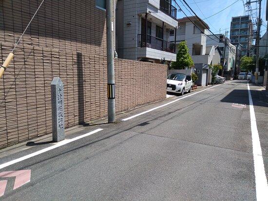 Totsukawa Yashiki Atochi Hi