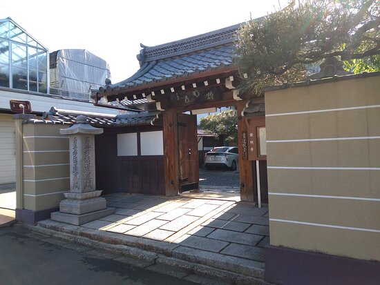 Tomyo-ji Temple