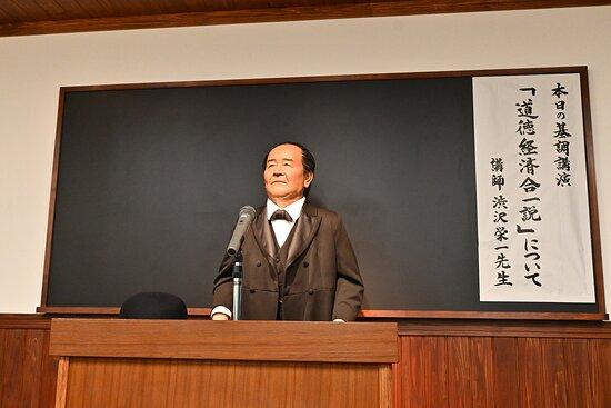 渋沢栄一アンドロイドによる講義。講義内容は「道徳経済合一説」につて。アンドロイドの表情が想像以上にリアルで驚いた。一見お価値はある。
