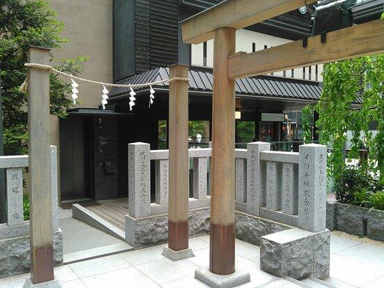 Yakuso Shrine