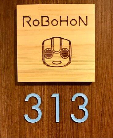 ロボホンルーム:お部屋の前にかわいいプレートがあるよ♪