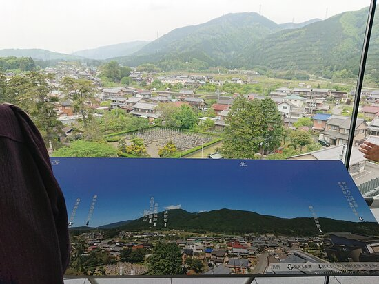 Gifu Sekigahara Battlefield Memorial Museum