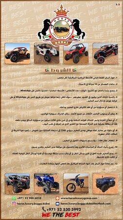 Condition Arabic 1