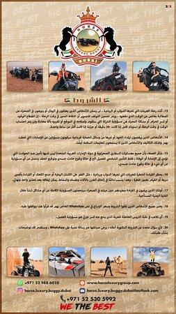 Condition Arabic 2