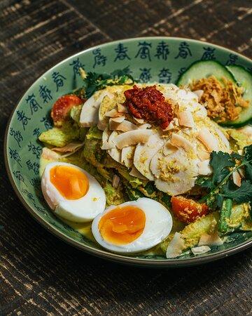 Ulang Ulang salad