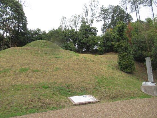 Kitora Tomb