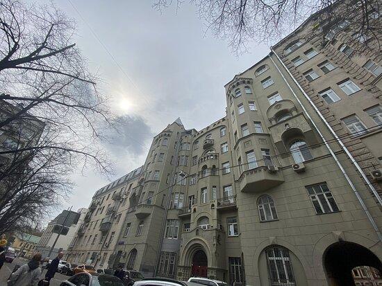 Revenue House  of A. G.  Zavarskaya