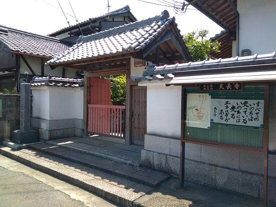 Tencho-ji Temple