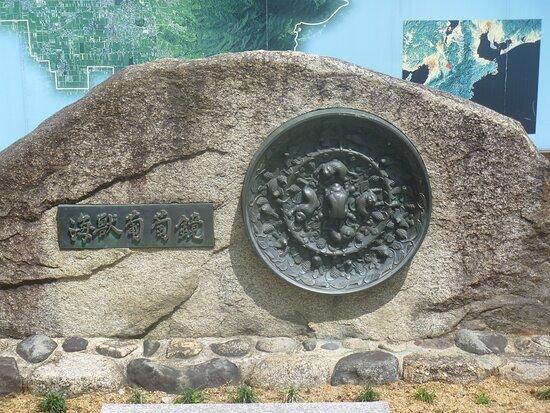 Kaijubudokyo