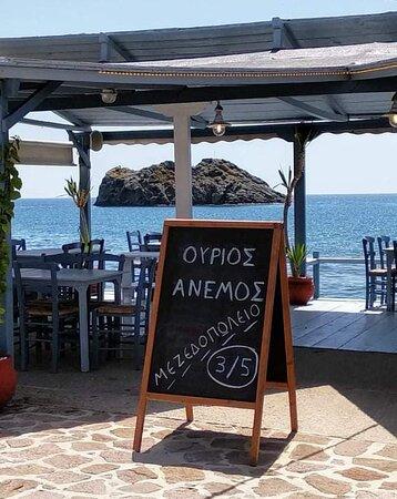 Eresos, Greece: Ourios anemos