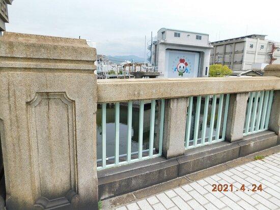 Owada Bridge